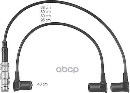 Провода Зажигания (комплект) Champion CLS098