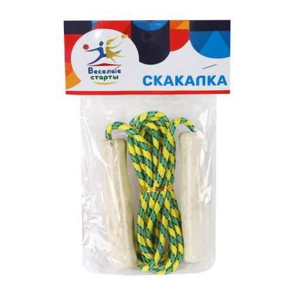 Скакалка детская Веселые старты ручки деревянные, 2.5 м