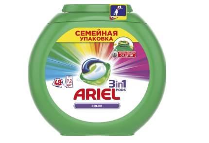 Гель в капсулах Ariel color автомат 48*27 г