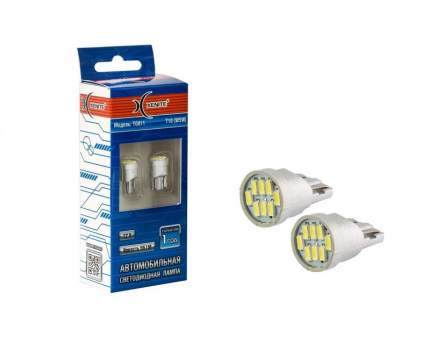 Светодиодные лампы Xenite T0811 12V(T10/W5W) (Ярк.55Lm)упаковка 2шт