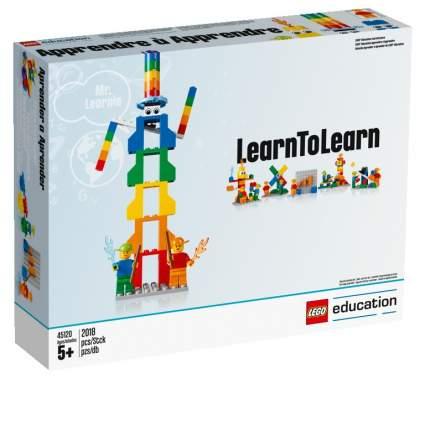 Базовый набор LEGO 45120 Учись учиться и учебные материалы