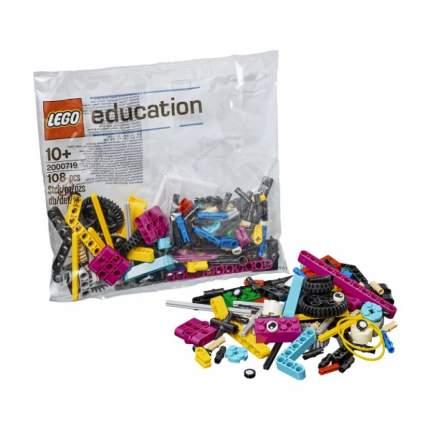Набор с запасными элементами LEGO 2000719 LE SPIKE Prime