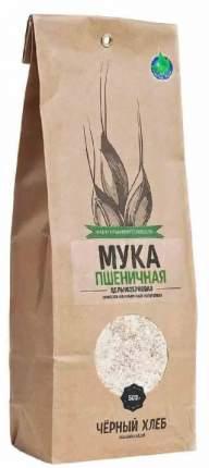 Мука пшеничная Черный хлеб цельнозерновая био 500г