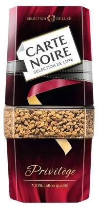 Кофе растворимый Carte Noire Privilege 95г