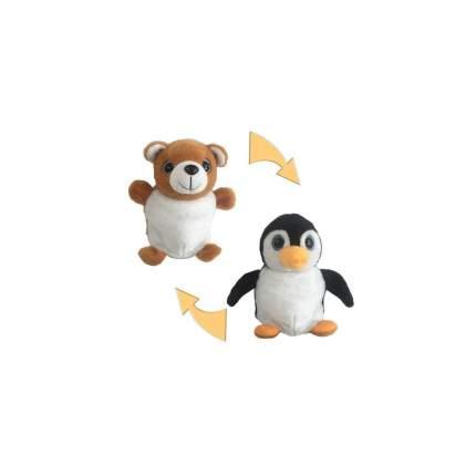 Мягкая игрушка Junfa toys Перевертыши Пингвин/Медведь, 16 см