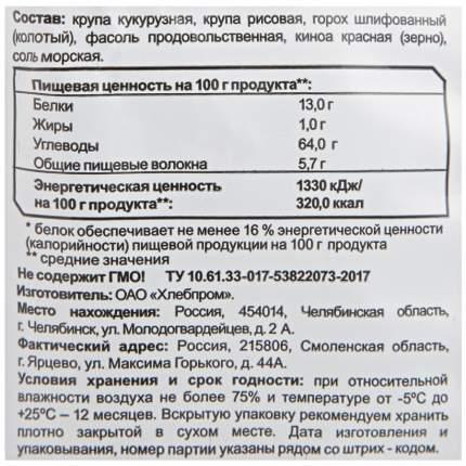 Чипсы Dr.Korner кукурузно-рисовые с горошком фасолью и киноа 50 г