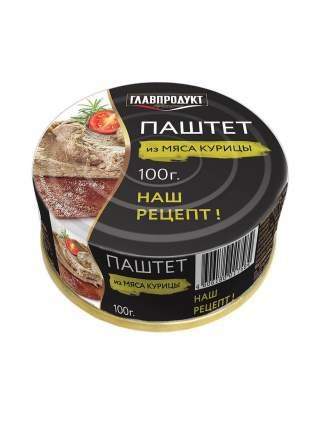 Паштет Главпродукт нежный из куриной печени 100г