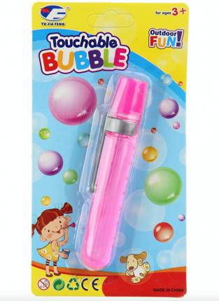 Мыльные пузыри Veld Co.