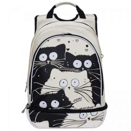 Школьный рюкзак  Grizzly для девочки серый коты