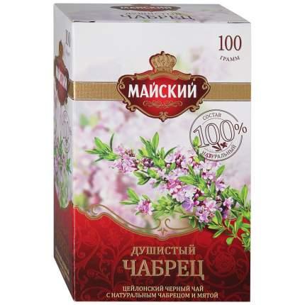 Чай Майский черный Душистый Чабрец 100г