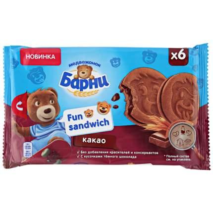 Пирожное Медвежонок Барни с какао и с начинкой с кусочками темного шоколада 180 г