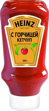 Кетчуп Heinz с горчицей 570 г