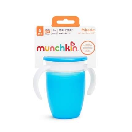 Поильник-непроливайка Munchkin Miracle 360 с ручками и крышкой голубой 207 мл