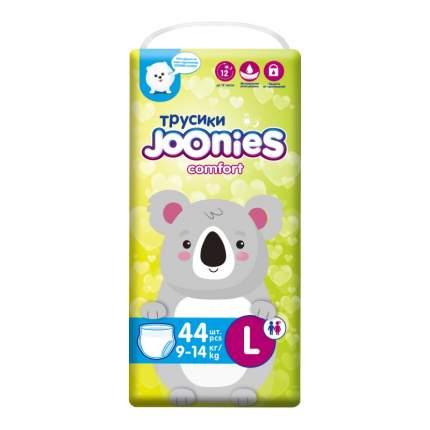 Подгузники-трусики Joonies Comfort, размер L (9-14 кг), 44 шт.