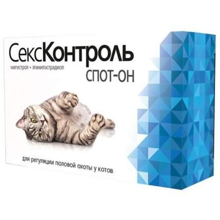 СексКонтроль, Спот-Он капли для котов, раствор фл. 3 мл