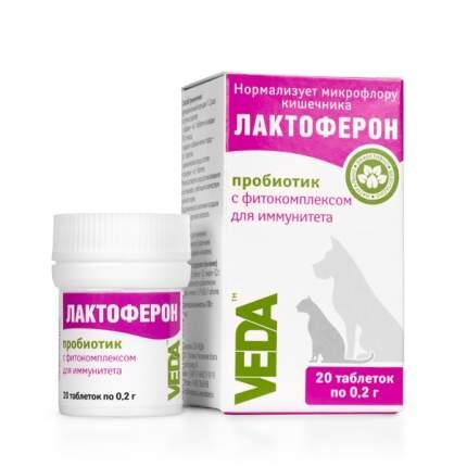 ЛАКТОФЕРОН пробиотический функциональный корм с фитокомплексом для иммунитета, 20 таблеток