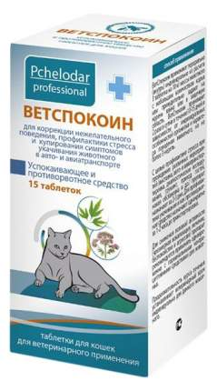 Pchelodar Ветспокоин успокаивающее и противорвотное средство, для кошек 15 таб.