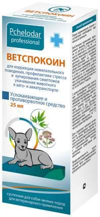 Pchelodar Ветспокоин успокаивающее и противорвотное средство, для кошек 25мл суспензия