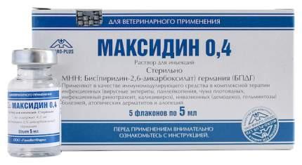 МАКСИДИН 0,4 иньекционный  5мл, 1 флакон