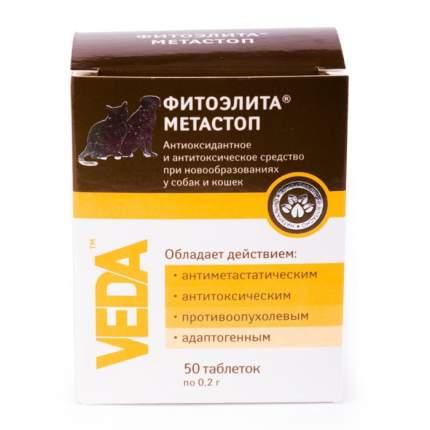 Фитоэлита Метастоп для собак и кошек, табл. 0.2 г уп. № 50