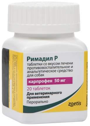 Римадил P таблетки 50 мг, 20 шт