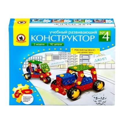 Учебный конструктор Русский Стиль № 4, 92 детали