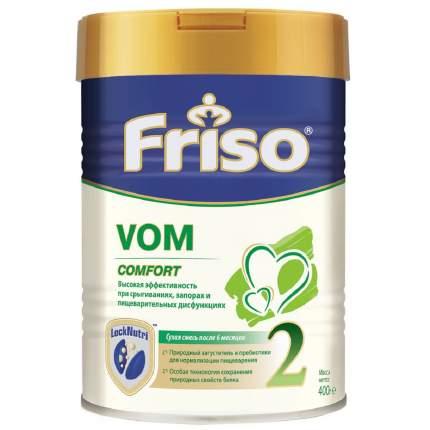 Молочная смесь Friso VOM 2 от 6 до 12 мес. 400 г