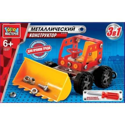 Конструктор металлический Город мастеров WW-1227-R
