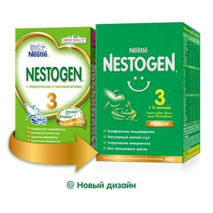 Молочная смесь Nestogen 3 от года 700 г