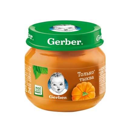 Пюре овощное Gerber Тыква с 5 мес. 80 г
