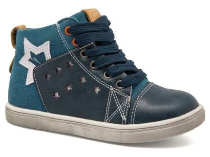 Ботинки Счастливый Ребенок Р8773-2 цв. синий р.31