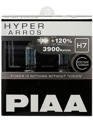 Лампы галогенные HYPER ARROS (TYPE H7) (3900K) 55W
