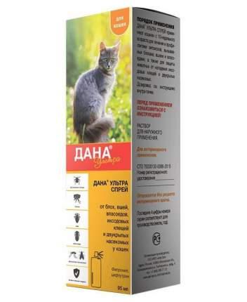 Спрей для кошек против блох, вшей, комаров, мух, клещей Api-San ДАНА Ультра, 95 мл