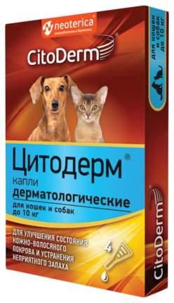Капли CitoDerm Цитодерм дерматологические для кошек и собак весом 10кг 30мл