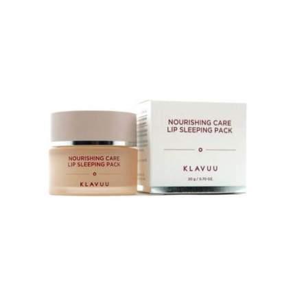 Ночная питательная маска для губ Klavuu nourishing care lip sleeping pack, 20 г