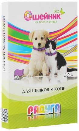 Ошейник для котят и щенков против блох и клещей БиоОшейник Радуга Bio в ассортименте, 30см