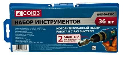 Набор инструментов для автомобиля Союз 1045-20-S36C