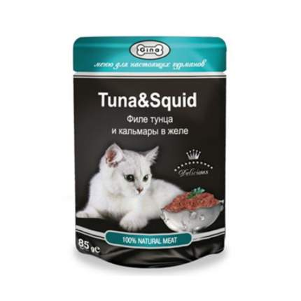 GINA конс. д/кошек тунец/кальмар 85 гр