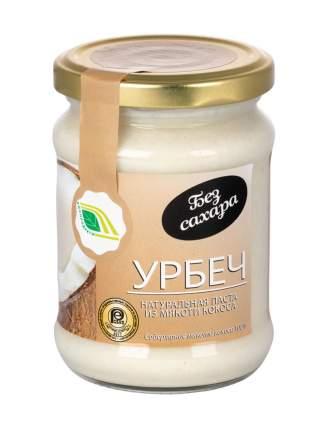 Паста Урбеч Биопродукты из мякоти кокоса 280г