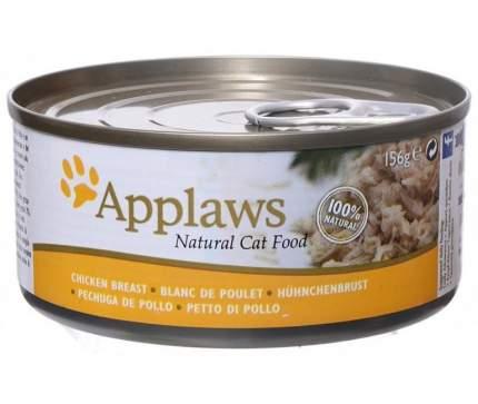 Консервы для кошек Applaws, с куриной грудкой, 156г