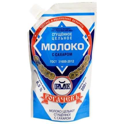 Молоко сгущенное Рогачевъ с сахаром 8.5% 280г