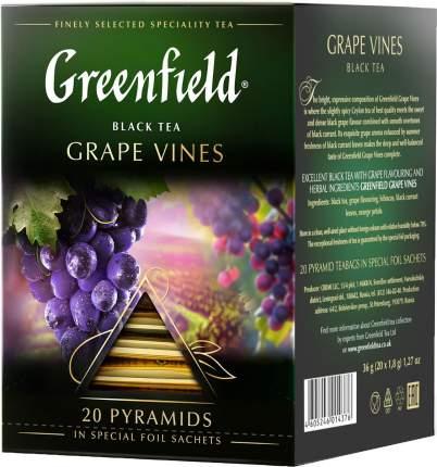 Чай черный в пирамидках Greenfield Grape Vines 20 штук