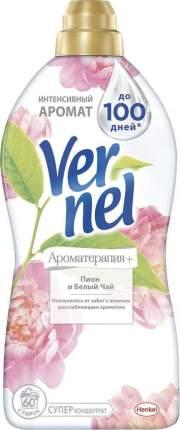 Кондиционер для белья Vernel Ароматерапия Пион и белый чай 1.82л
