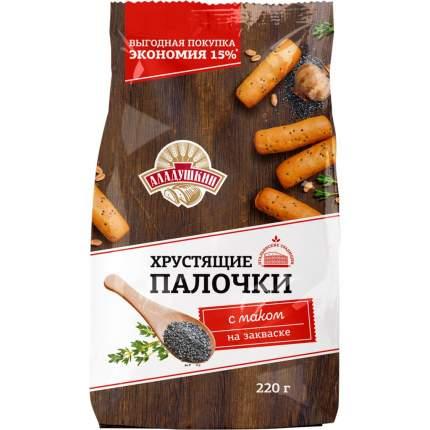 Палочки Аладушкин хлебные с маком 220 г
