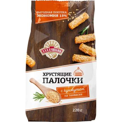 Палочки Аладушкин хлебные кунжутные 220 г