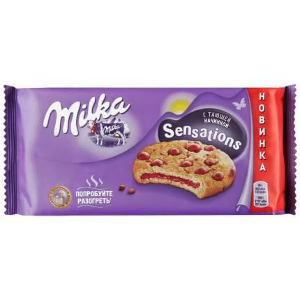 Печенье Milka Sensations с начинкой и кусочками молочного шоколада 156 г