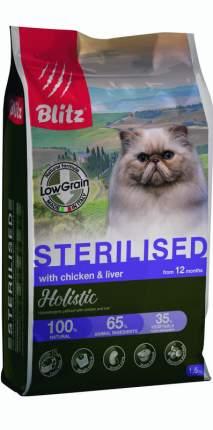 Сухой корм для кошек BLITZ Holistic Sterilised, низкозерновой, курица и печень, 1,5кг
