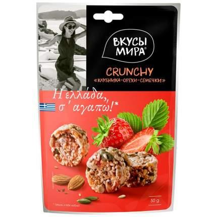 Снеки Вкусы Мира Crunchy Клубника-Орехи-Семечки 50г