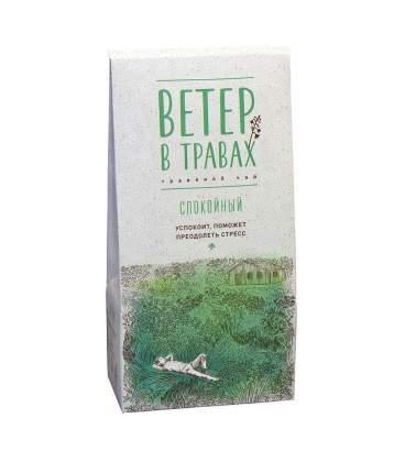 Чай травяной Ветер в травах Спокойный 40г