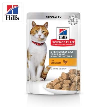 Влажный корм для кошек Hill's Science Plan Sterilised Young Adult, курица, 12шт по 85г